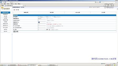 PHP教育学校招生网站源码,MYSQL数据库,可做任何教育培训类网站