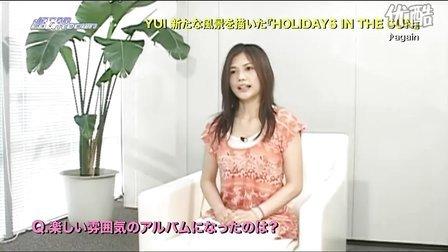 YUI 100718 JAPAN COUNTDOWN interview