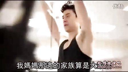 今天我最帅:开朗型男刘书宏勤练肌肉!男人要有厚实胸膛才好看