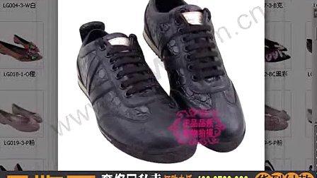 阿迪达斯女士运动鞋