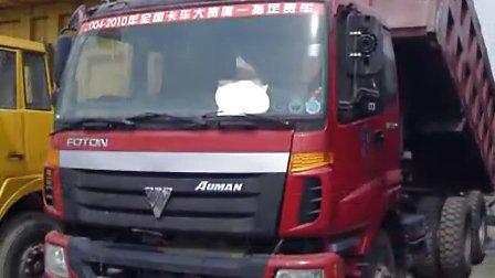 本旺二手车www.szbenwang.com