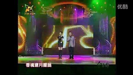 河南卫视梨园春2010年总决赛精彩剪切版
