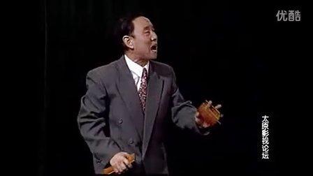快板书《奇袭白虎团》——梁厚民——创作、表演