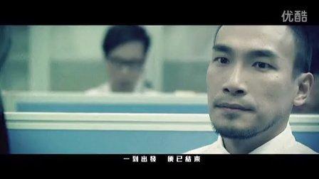 魂遊太虛MV - 許廷鏗