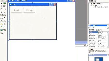 AutoLisp可视化DCL自动生成工具 创新控件自由排列
