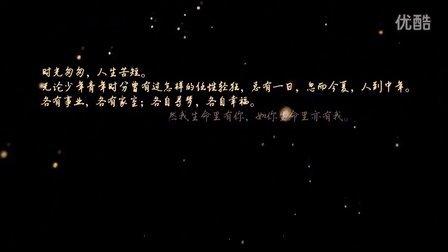 【塚不二】芬芳年华(1029十周年纪念TFO宣传视频) BY:紫絮