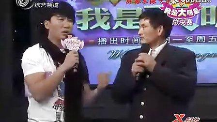 朱之文2011年05月12日《我是大明星》总决赛10晋8