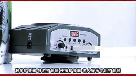 【小蜜蜂扩音器ku898-小蜜蜂扩音器价格】来自www.epmic.cn锐邦小蜜蜂扩音器批发