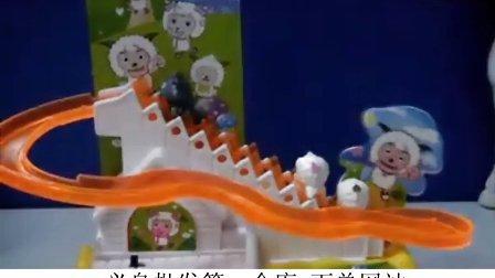 电动喜羊羊爬楼梯滑轨道 义乌新奇特 小商品批发 地摊货源网   北京摆地摊货源   中国地摊货源
