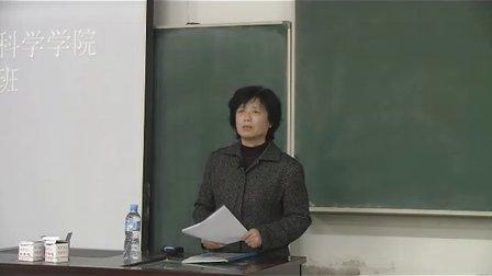 沈阳医学院何氏视觉科学学院学生干部培训