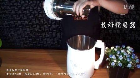 九阳豆浆机CTS 1098S食谱:和胃健脾-燕麦板栗豆浆