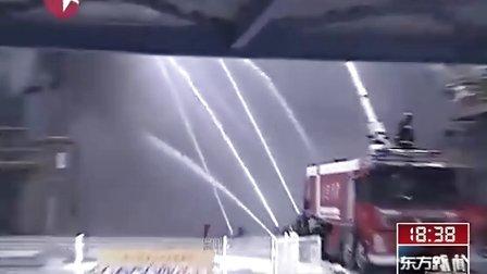 中石油大连石化昨天发生火灾 [东方新闻]