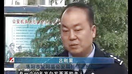 18期:心系百姓 鞠躬尽瘁-记宜阳县局张午王水功.avi
