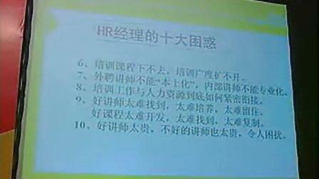 易发久-中国培训行业现状分析与发展趋势1