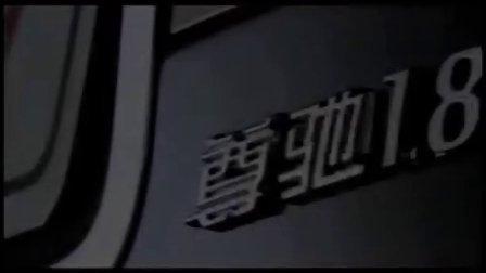 华晨中华汽车