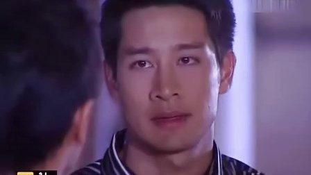 泰剧【人生的价值】第20集大结局中文字幕 Pong  Noon