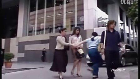 泰剧【爱的漩涡】第2集part5[高清无字]Fang、Pepper