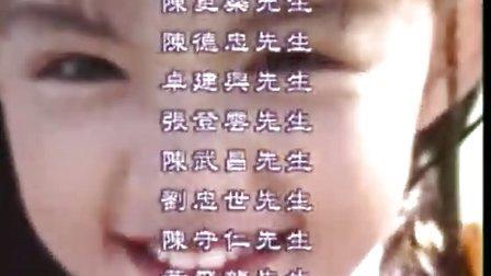 王雪晶《大家來環保》花絮