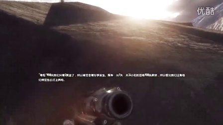 《闪点行动3:红河》非攻略视频解说-02