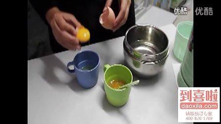 史上最简单的蛋奶布丁制作过程
