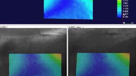 高速冲击振动模态实验---数字散斑