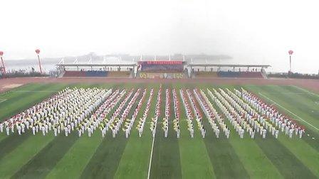 2013年湖北省秭归县一中第八届体育艺术科技节