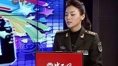 陈思思:台湾演唱会成破冰之旅 天涯歌女唱哭七旬老人