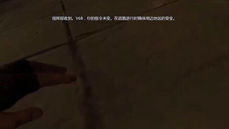 【舍长制造】FEAR3(极度恐慌3) 双版娱乐吐槽攻略 05(兄弟)