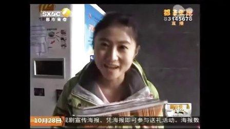 竹园村呀米营养餐售卖机 都市快报 记者跑街 报道