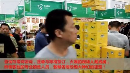 银典香蕉牛奶 2013年武汉第89届全国糖酒会现场火爆视频