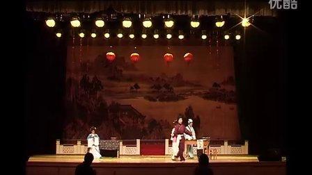 2011年浙江师范大学戏曲协会折子戏专场