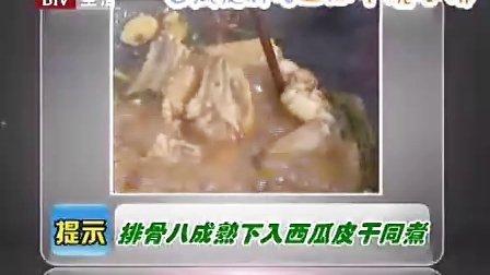 圆白菜回锅肉西瓜干烧小排酸汤猫耳朵芒果冰淇淋20110705