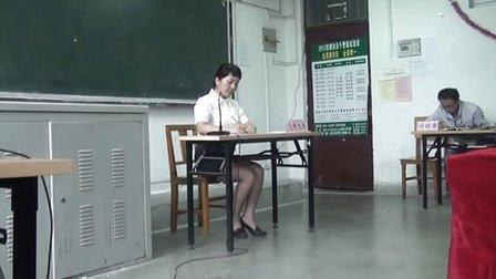 公务员面试 全真模拟   视频39  安徽行政学院大科公务员培训