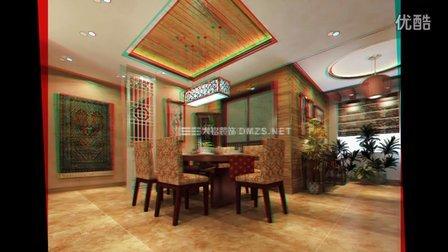家居A计划 明星设计师 李明昌设计纯中式家装风格设计理念案例 视频 樊