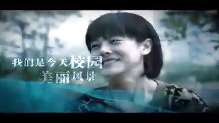 电视剧《国防生》片头曲-《国防生之歌 》