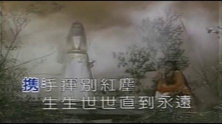 84版神雕侠侣主题曲孟飞 潘迎紫