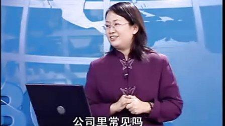 张晓彤:高效会议管理技巧01  时代光华销售培训课程 移动商学院 总裁管理培训讲座