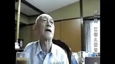 吴清源专访