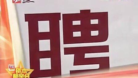 义乌人才网-锦程人才网-浙江义乌人才网-义乌招聘(1616job.com)
