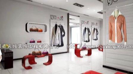 郑州服装店装修公司 服装专卖店装修案例 服饰店装修效果图