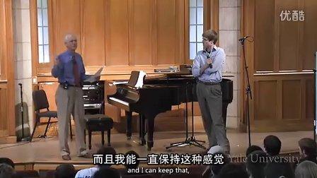 第12课 客席指挥:布鲁克青年交响乐团