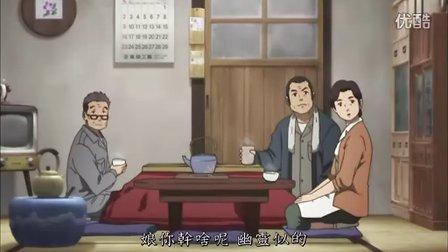 昭和物语01