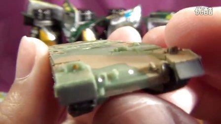 90式戦車 UCC BLACK 無糖 最強の陸自コレクション