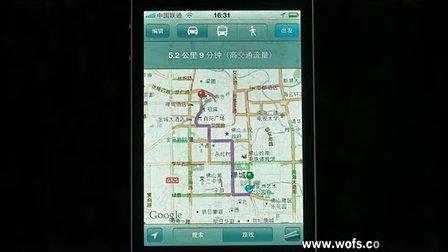 如何使用地图功能www.wofs.com.cn