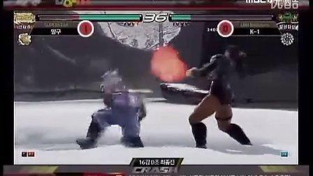 Tekken Crash S7 D组 Final match 11_05_11