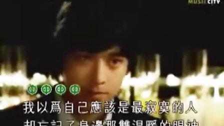郑源-当我孤独的时候还可以抱着你-www.qvod19.com