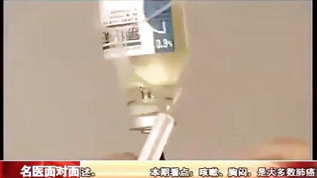重庆新桥医院生物治疗中心生物治疗