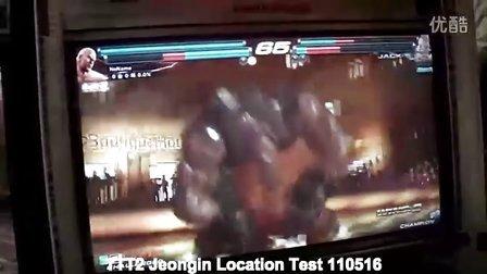 TTT2 韩国 Location Test Part.3