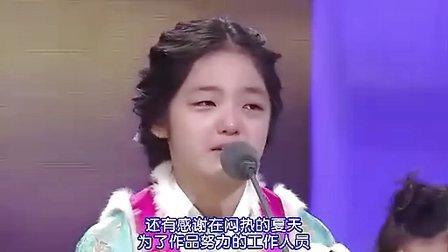 2010KBS演技大赏01.flv