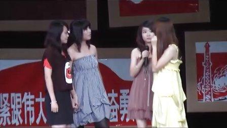 广州大学新闻与传播学院522晚会之才艺节目之《盗梦青春》
